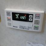 神奈川県逗子市 ガスふろ給湯器取替工事 新設リモコン