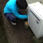 神奈川県箱根町 ガスふろ給湯器取替工事 新設中