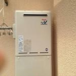 神奈川県綾瀬市 ガスふろ給湯器 取替工事 施工事例 完成RUF-2400AW