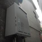 川崎市川崎区 ガスふろ給湯器取替工事 新設 リンナイ RUF-A2000SAW