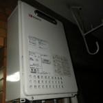横浜市瀬谷区 ガス給湯器取替工事 新設 ノーリツ GQ-1637WS