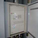 ノーリツ GTH-2444AWX3H-H