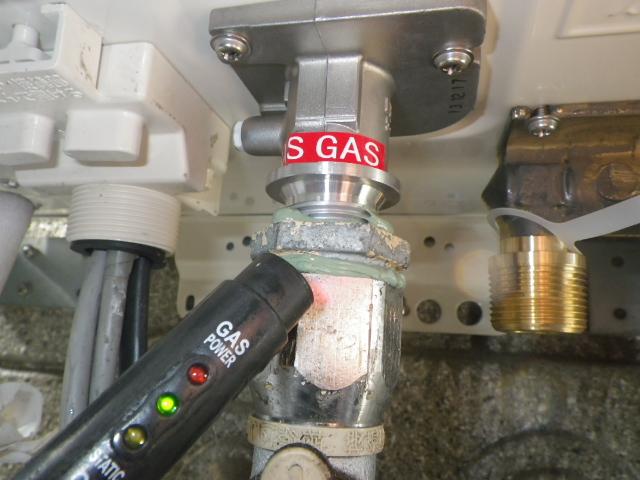 ガス漏れなし
