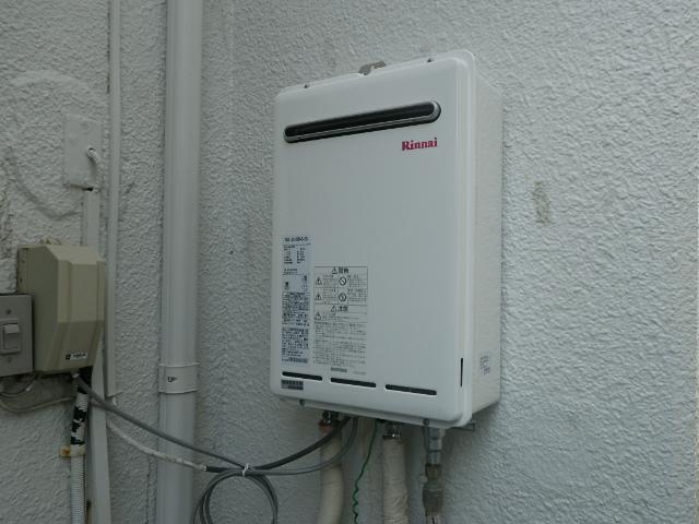 リンナイ RUX-2400W-E-EG