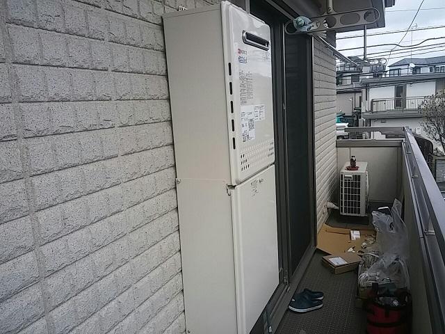 ノーリツ GT-C2452SAWX-2BL