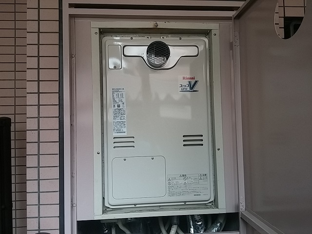 リンナイ RUFH-V2403AT2-1B