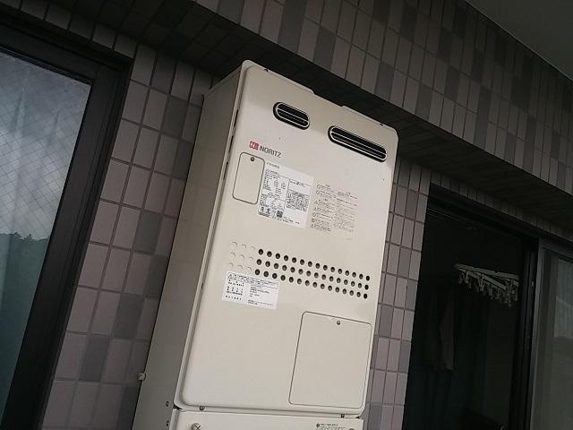 ノーリツ GTH-2444SAWX-1BL