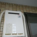 給湯専用器交換工事(神奈川県茅ヶ崎市) 施工事例