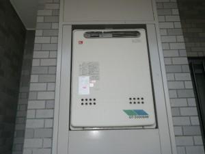 ガスふろ給湯器交換工事(神奈川県厚木市中町) 施工前