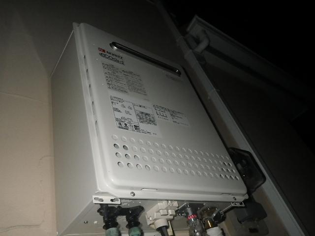ノーリツ GT-C2052SAWX-2