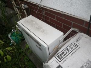 ガスふろ給湯器交換工事(横浜市旭区中希望が丘) 施工前