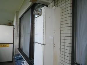 ガスふろ給湯器取替え工事(横浜市泉区岡津町) 施工前
