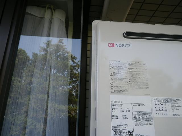 ノーリツ GT-2050SAWX-2 左側