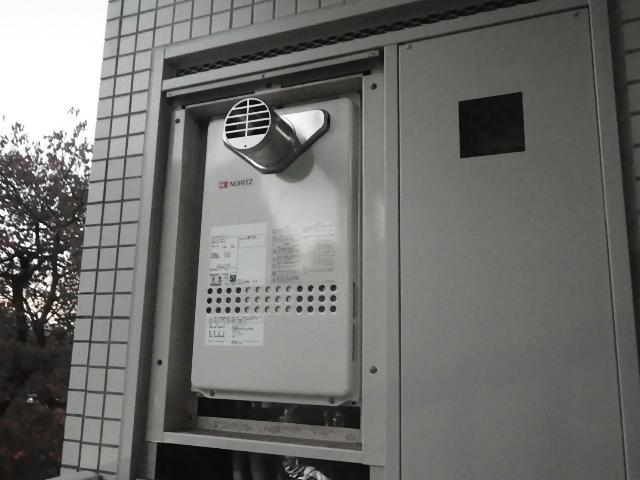ノーリツ GQ-2427AWX-T-DXBL