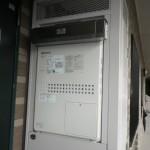 ノーリツ GTH-2444AWX3H-1