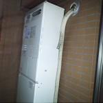 ノーリツ GTH-2444SAWX3H-1BL