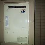 リンナイ RUFH-V2403AW2-3(B)