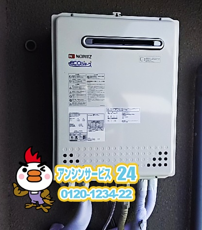 ノーリツGT-C2452SAWX-2