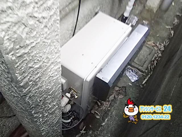 リンナイ RUF-A1610SAG+MBC-120V+ROP-A305