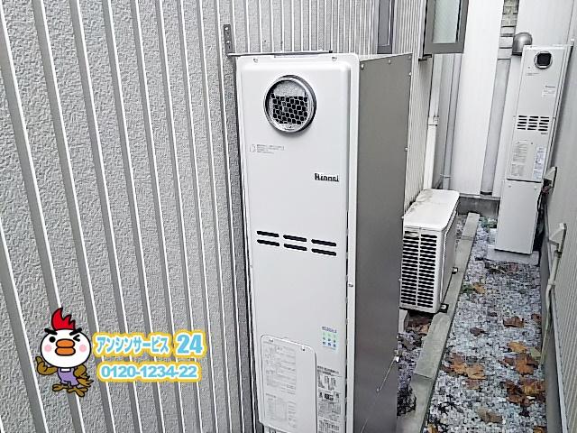 RUFH-SE2406AW2-3+MBC-220V+WOP-1201-550-SM