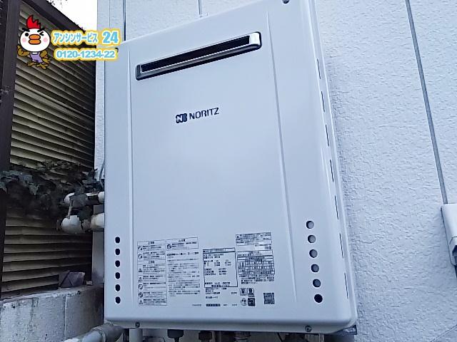 ノーリツSRT-1660SAWX-1BL