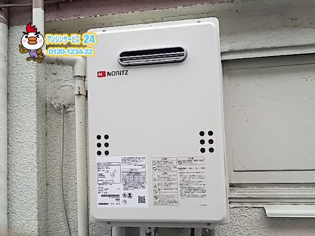 ノーリツ GQ-1639WS-1