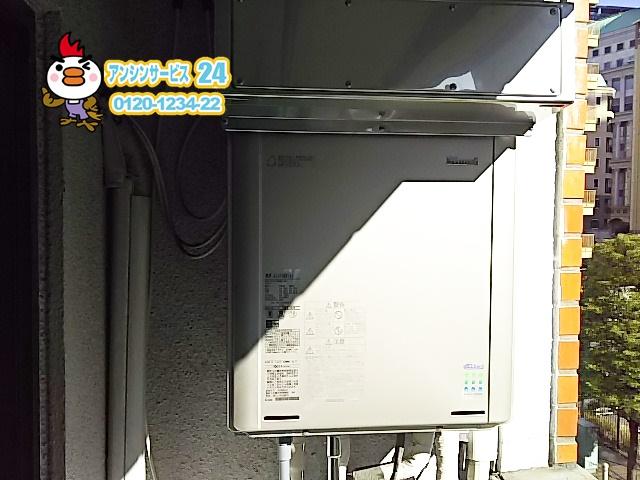 リンナイ RUF-E1615AW(A)