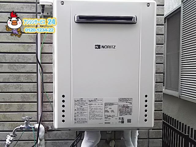 ノーリツ SRT-2460SAWX-1BL