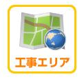 横浜給湯器市場-給湯器工事エリア
