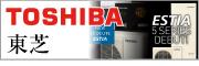 TOTO_AREA東芝 エコキュート横浜 給湯器 市場|横浜市