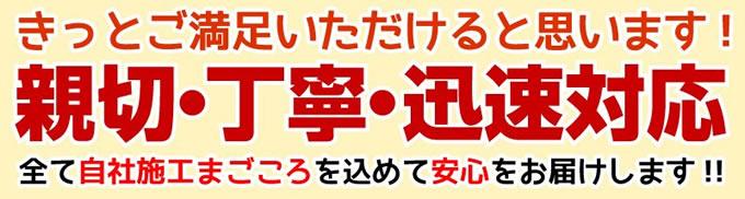 横浜給湯器市場なら、きっとご満足いただけると思います!新設・丁寧・迅速対応 自社施工だからまごころを込めて安心をお届けします!!