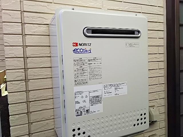 ノーリツ GT-C206SAWX