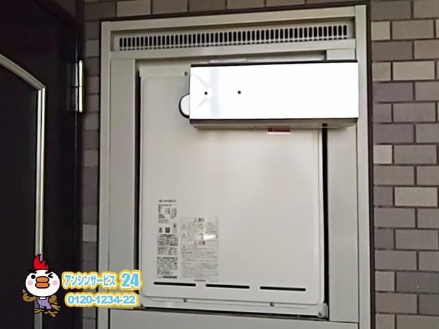 リンナイ RUF-A1615SAA(A)