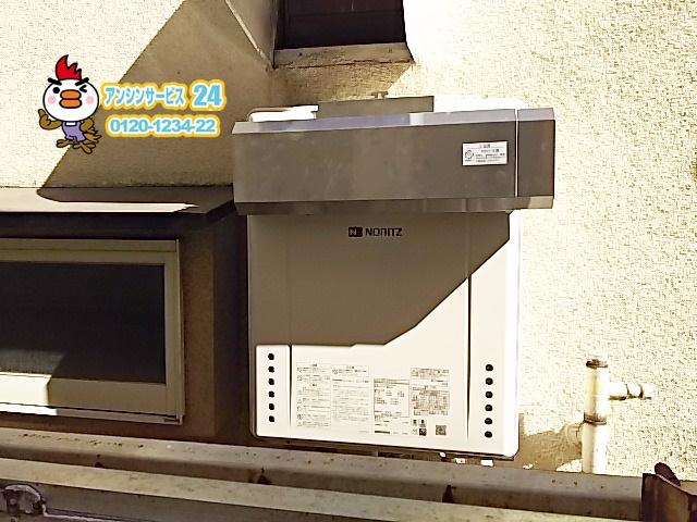 ノーリツ-2060SAWX-1BL