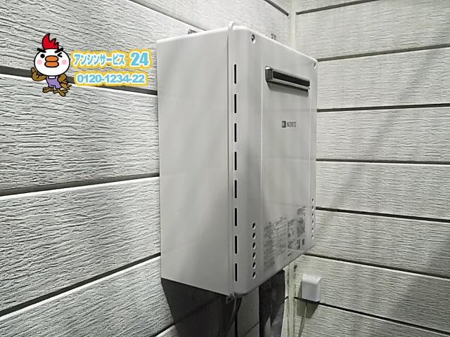 ノーリツ SRT-2060SAWX-1BL