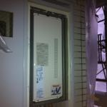 川崎市川崎区 ガスふろ給湯器取替工事 新設RUF-VS2005AB