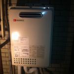 東京都中野区 ガス給湯器取替工事 新設GQ-1637WS
