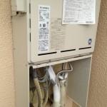 神奈川県綾瀬市 ガスふろ給湯器 取替工事 施工事例 施工中
