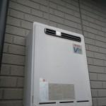 神奈川県伊勢原市 ガスふろ給湯器取替工事 施工前