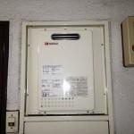 東京都新宿区 ガス給湯器取替工事 新設 ノーリツ GQ-1637WS