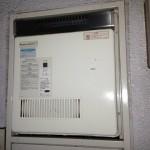東京都新宿区 ガス給湯器取替工事 施工前