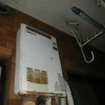 横浜市瀬谷区 ガス給湯器取替工事 施工前
