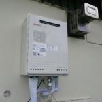 ノーリツ GT-2050AWX-2
