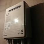 ノーリツ GT-C2052SAWX-2BL