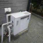 据置型給湯器取替工事(横浜市旭区) 施工前