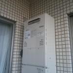 ノーリツ GTH-2447AW-3BL